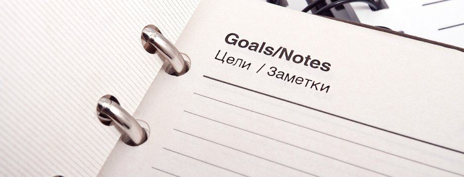 Caffeine addiction overcoming it with goal setting