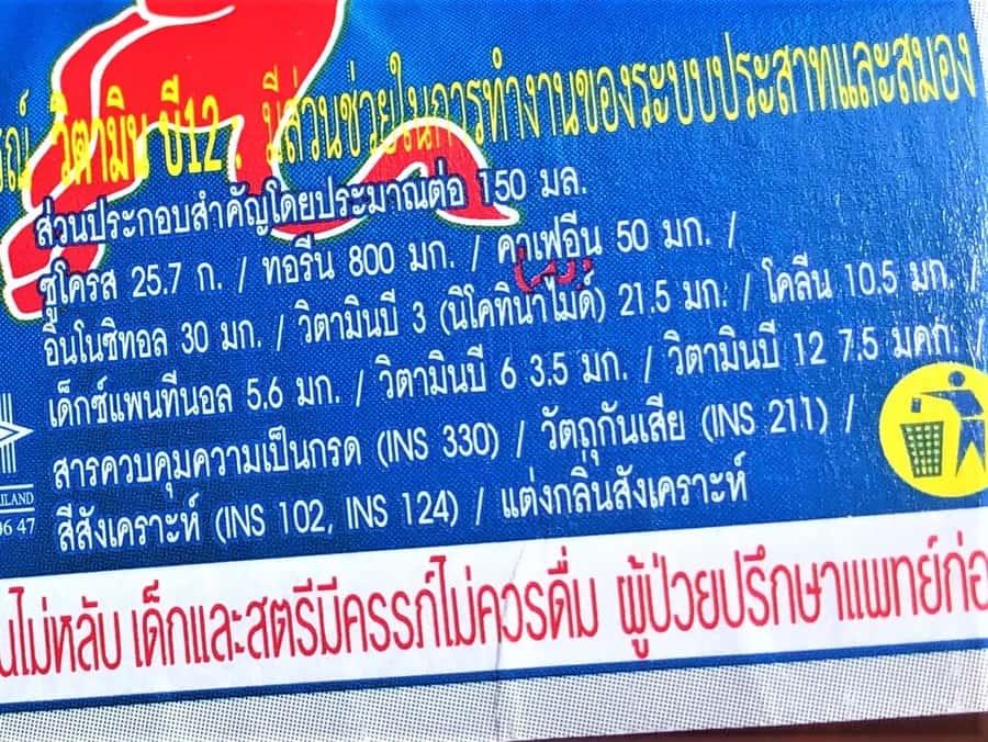 Krating Daeng Ingredients List