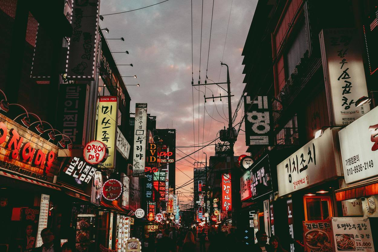 Night view of the store signs in a city in Korea.